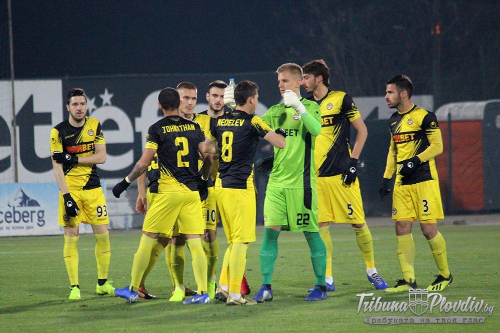 Локомотив (Пловдив) – Ботев (Пловдив) 0:2