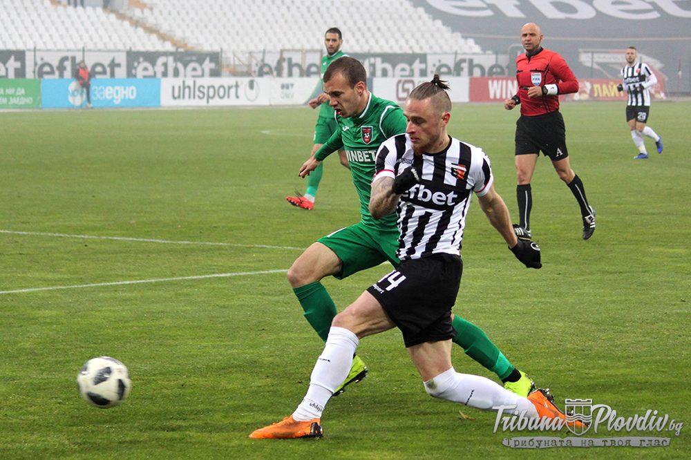 Локомотив (Пловдив) – Ботев (Враца)4:0