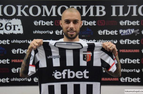 Нов в Локо (Пд): Ще се върна в ЦСКА-София, когато Ганчев ме поиска