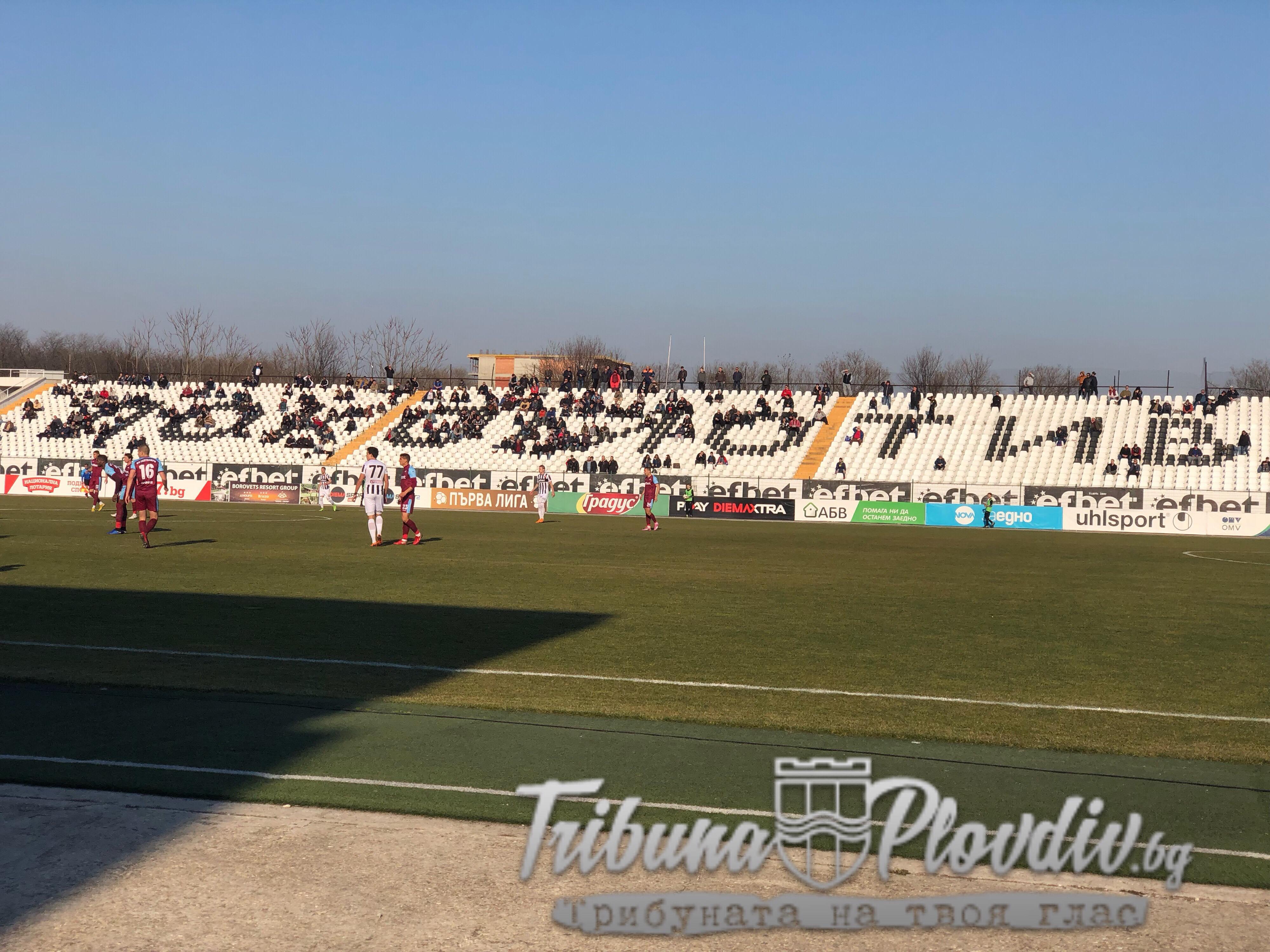 Photo of Локомотив (Пловдив) вече е посредствен отбор!