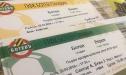 Започна продажбата на билети за Ботев (Пд) – Верея