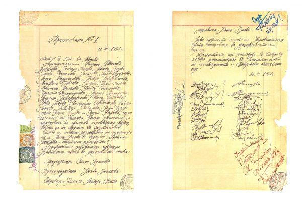 107 години Ботев Пловдив!