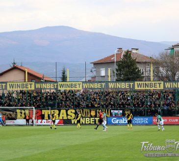 """Вече няма билети за гостуващия сектор на ст.""""Българска армия"""""""