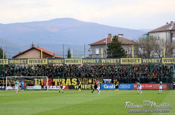 """Oрганизираните фенове на Ботев Пд бойкотират всички домакинства на отбора заради """"Колежа"""""""