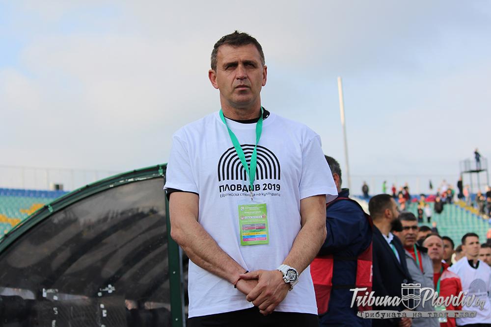 Photo of ГЛЕДАЙ: Акрапович: Не искахме да загубим днес и съм доволен от отбора