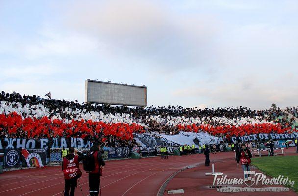 Фенклубът на Локомотив благодари на всички подпомогнали празника по трибуните