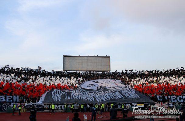 Първа глоба от ДК за Локомотив за този сезон