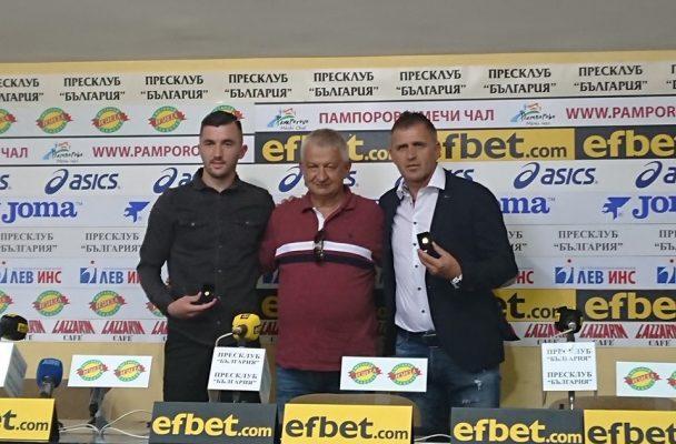 Акрапович и Ожболт с награди, Крушарски: Нямам против да играем на стадиона на Ботев Пд европейските мачове