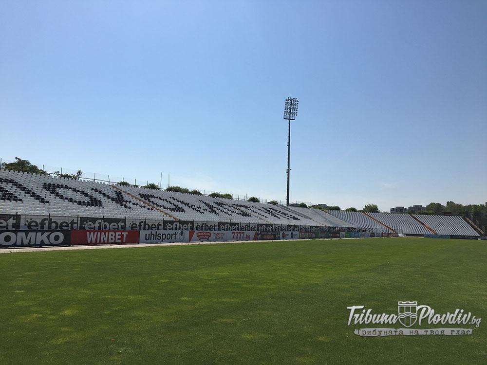 """Photo of Офертите за стадион """"Локомотив"""" бяха отворени, до четири месеца става ясно кой е победител"""