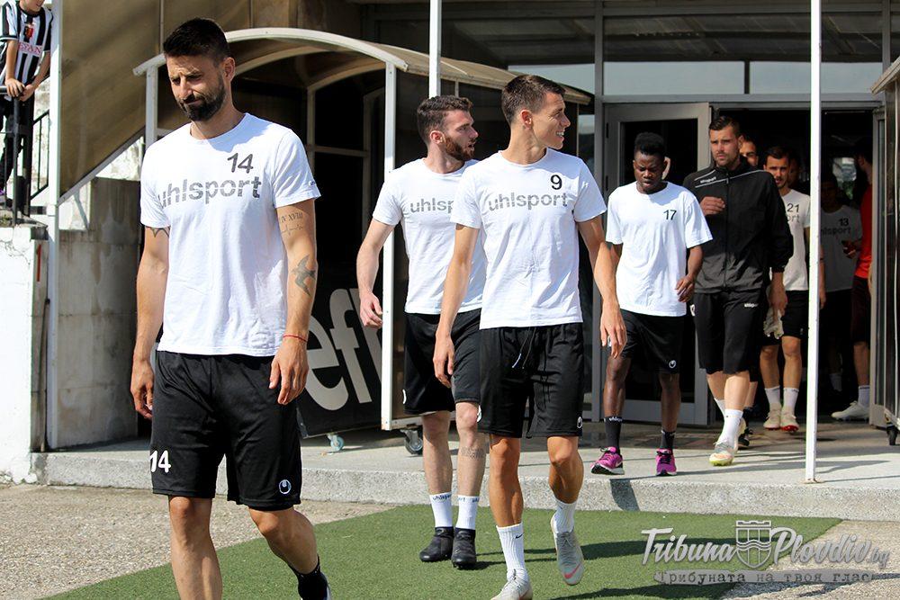 Локомотив започна подготовка за Лига Европа