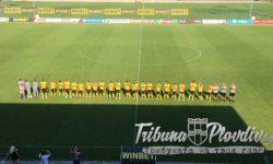 ГЛЕДАЙ: Ботев Пд представи отбора, но не намери пътя към гола в последната си контрола