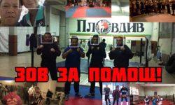 ОБНОВЕНО: Крушарски дари 5000 лева за лечението на Бони! Остават 1125 лева
