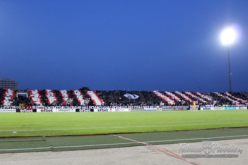 Photo of Фенклубът на Локомотив поиска от държавата разрешение за посещение на мачовете от Първа лига