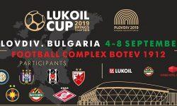 Най-добрите европейски футболни отбори идват в Пловдив