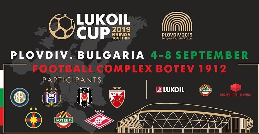 Photo of Най-добрите европейски футболни отбори идват в Пловдив