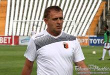 Photo of Акрапович: Другите отбори отдават респект на Локомотив, длъжни сме да затвърдим направеното до момента