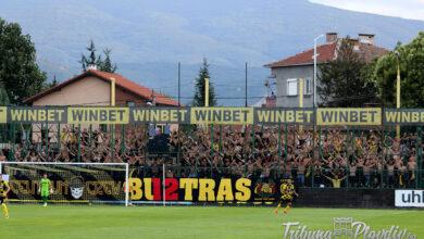 Photo of КПБП: Няма да се откажем от Ботев Пловдив! Борили сме се и пак ще се борим!