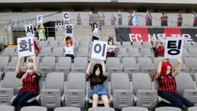Photo of Южнокорейски клуб замести феновете си с кукли за възрастни, а после се извини
