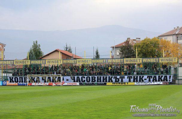 Феновете на Ботев отговориха на Георги Самуилов