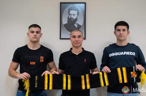 Трима юноши на Ботев Пд подписаха първите си професионални договори