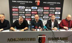 ГЛЕДАЙ: Фенклубът на Локомотив поиска среща с Бойко Борисов и обяви кое е приоритет на Пловдив