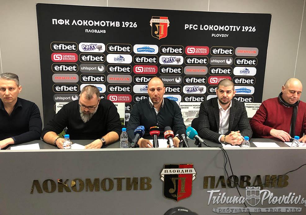 Photo of ГЛЕДАЙ: Фенклубът на Локомотив поиска среща с Бойко Борисов и обяви кое е приоритет на Пловдив