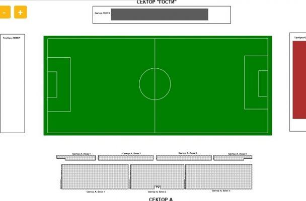 Билетите за дербито между Ботев и Локомотив свършиха