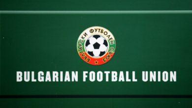 Photo of Официално: БФС обяви кога стартират Първа и Втора лига
