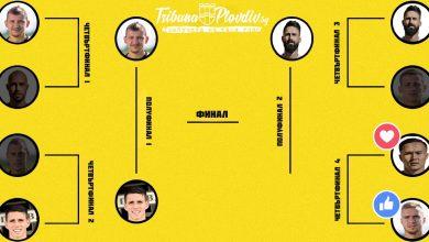Photo of Четвъртфинал 4: Умарбаев срещу Вутов, Димитър Илиев вече е на 1/2 финал