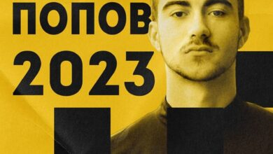 Photo of Ботев подписа със свой юноша