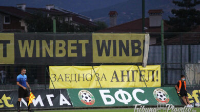 Photo of Ботев (Пловдив) – Берое (Стара Загора) 3:3