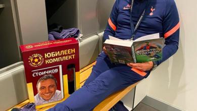 Photo of Жозе Моуриньо се похвали с подаръците, които получи в Пловдив
