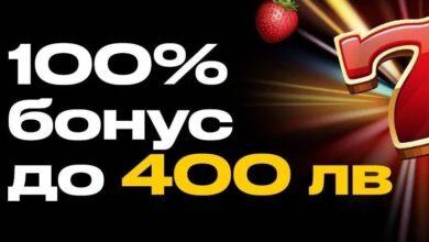 Photo of bwin с бонус от 400 лв. за нови клиенти, ежедневни бонуси и нови Казино игри