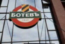 Photo of ПФК Ботев: Въпреки множеството дарения на ботевисти от цял свят, все още сме далеч от голяма цел – изкупуването на дълга
