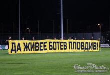 """Photo of ГЛЕДАЙ: Футболистите на Ботев: Да напълним колежа с виртуални билети и да подкрепим каузата """"Да живее Ботев"""""""
