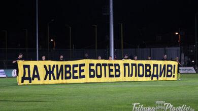 Photo of Ботев (Пловдив) – Етър (Велико Търново) 1:1