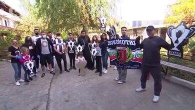 Photo of ВИДЕО: От Локомотив зарадваха стотици деца в Нови хан