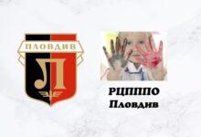 Photo of Локомотив и РЦПППО с обща инициатива